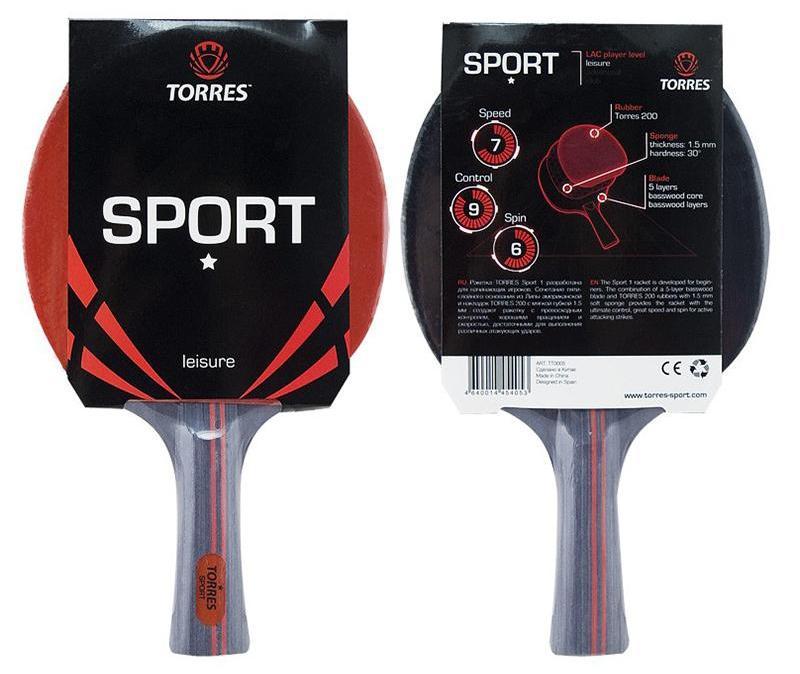 Ракетки для настольного тенниса 6d8dcbca3a8b9