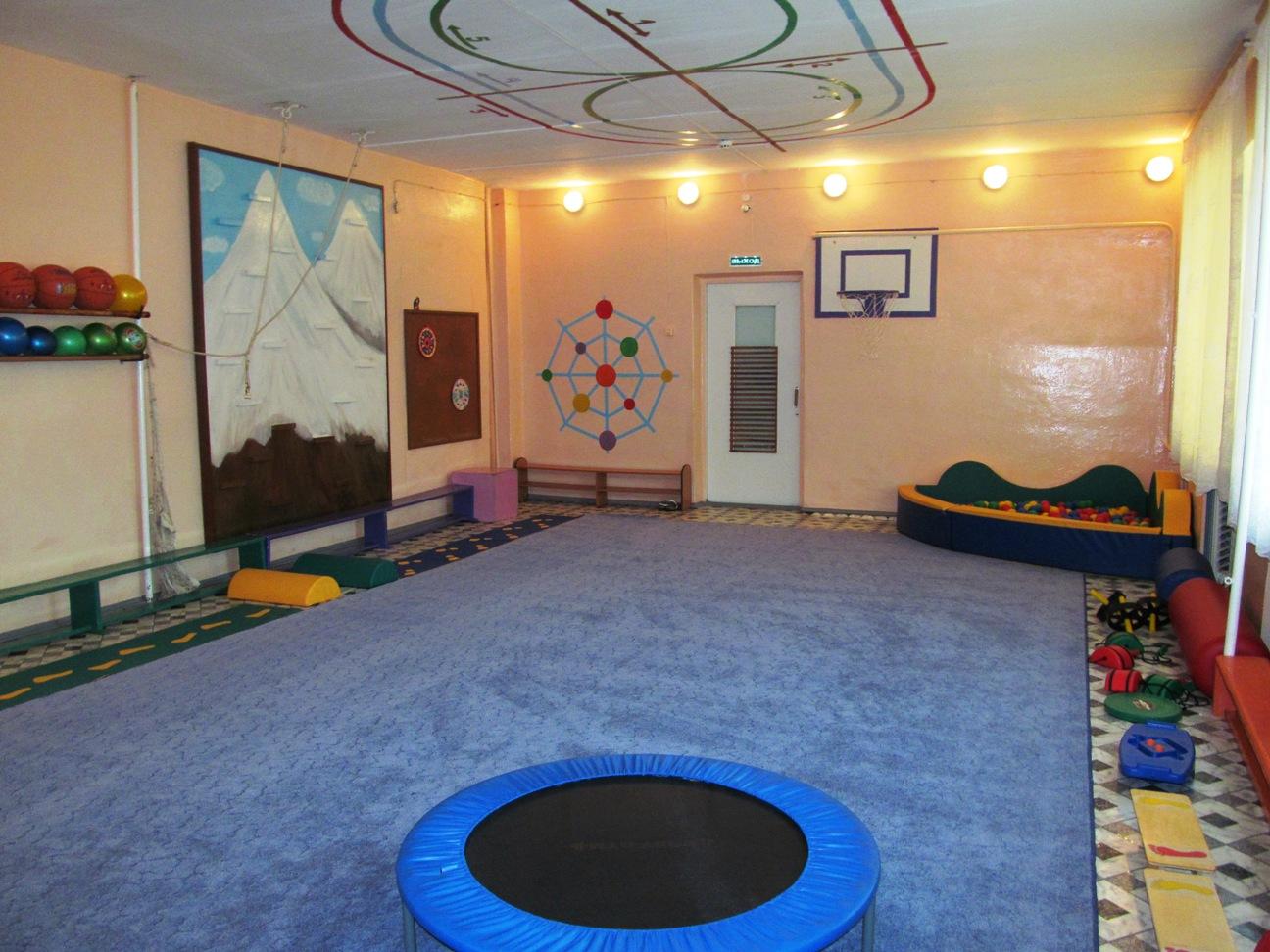 Оборудование для спортзала в детском саду