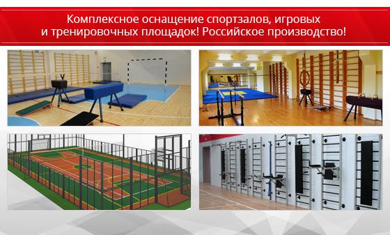 Интернет-магазин спорттоваров. Производство гантелей, штанг, гирь ... 31947a0c456