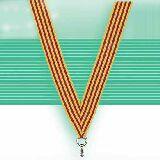 Ленты к медалям 6032