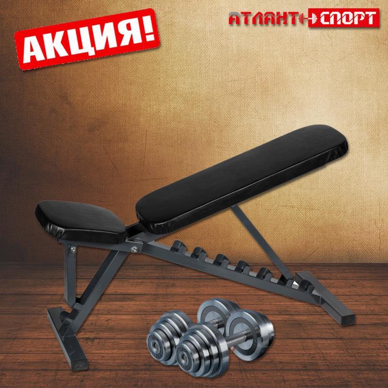 Силовая скамья универсальная АТЛАНТ АТ-01+ 2 гантели АТЛАНТ металлических разборных 16 кг
