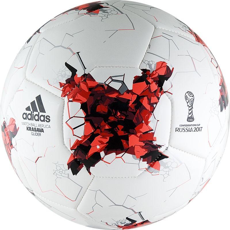 Мяч футбольный ADIDAS Krasava Glider (4, 5 размер)