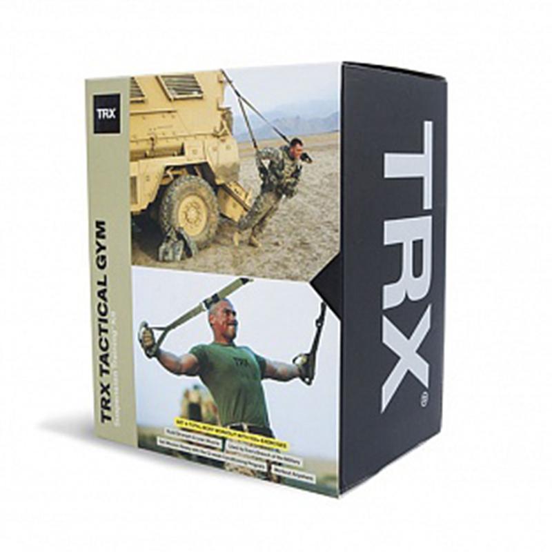 Тренажер TRX TACTICAL Gym