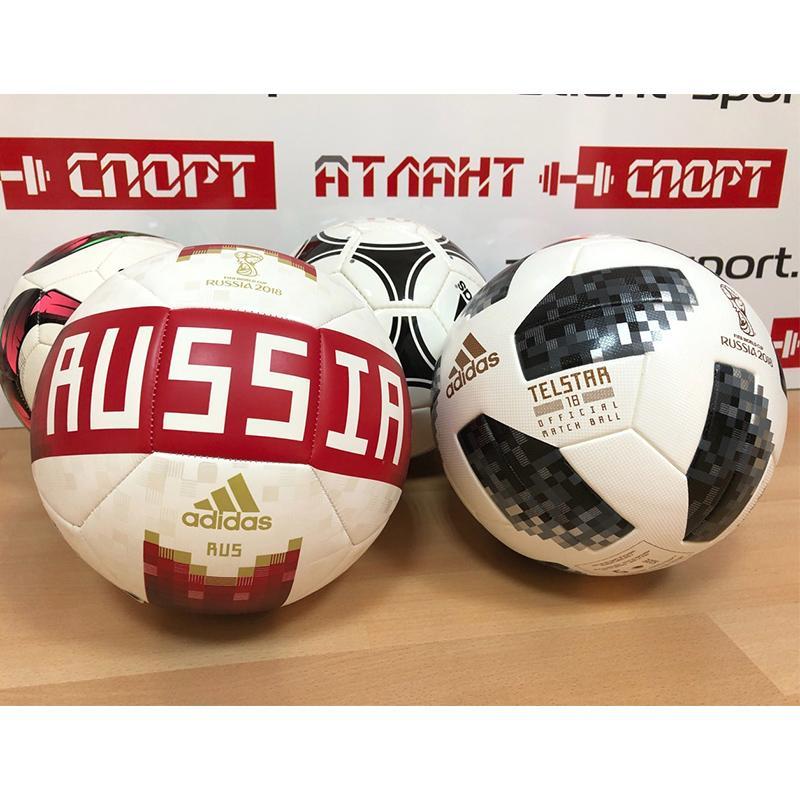 Мяч футбольный ADIDAS WC2018 Telstar OMB 391ad519d9969
