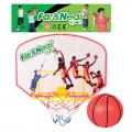 Набор баскетбольный FN-BB024123