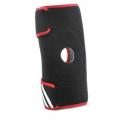 Суппорт колена Adidas ADSU-12222
