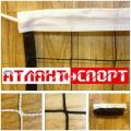 Сетка для волейбола Стандарт нить - 2,6 мм арт. 040326