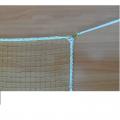 Сетка для бадминтона Стандарт нить - 1,5 мм арт. 080122