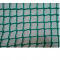Заградительная (защитная) сетка для спортзалов и  спортплощадок Стандарт, нить - 4мм арт. 4040, ячейка 40x40 мм