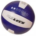 Мяч волейбольный ЛЕКО 2 звезды