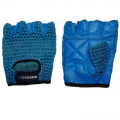 Перчатки для фитнеса Leco Pro+