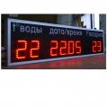 Часы-термометр для бассейна Д100.8-0.5