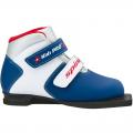 Ботинки лыжные SPINE Kids Pro 399/1