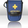 Аптечка ТУРИСТИЧЕСКАЯ (поясная сумка)