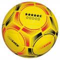 Мяч футбольный ЛЕКО Night Club 5,5 звезд