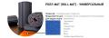 Ролл Мат универсальный 1,4х3м, толщина 20 мм