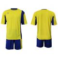 Футбольная форма АС-07