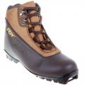Ботинки лыжные RGX NNN 100