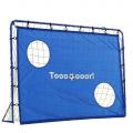 Ворота футбольные детские разборные с экраном 215 х 150 см