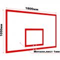 Щит баскетбольный антивандальный тренировочный из металлического листа 180 х 105 см