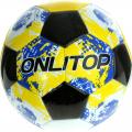 Мяч футбольный ONLITOP GOAL