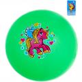 Мяч детский ПВХ разноцветный 16 см