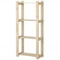 Стеллаж для хранения инвентаря деревянный ИА (размеры 1590*640*280 мм)