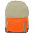 Рюкзак детский СЛ, 1 отдел, наружный карман 33 см х 26 см