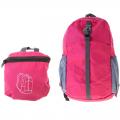 Рюкзак складной СЛ Новинка, 1 отдел, 1 наружный карман, 2 боковых кармана 32х47 см