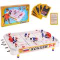 Игра настольная Хоккей СЛ 70х42 см с карточками