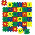Мягкий развивающий коврик СЛ с алфавитом