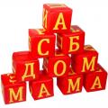 Набор мягких модулей Буквы СЛ из 10 кубиков