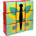 Набор мягких модулей Бабочка СЛ из 9 кубиков