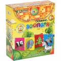 3D-домино Зоопарк СЛ 28 двухсторонних карточек