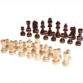 Шахматные фигуры деревянные СЛ
