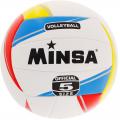 Мяч волейбольный MINSA V