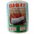 Бинт медицинский эластичный С743Г7 80мм*1,5м ES-0037