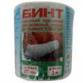 Бинт медицинский эластичный С743Г7 80мм*2,0м ES-0038
