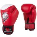 Перчатки боксерские UBG-01 PVC