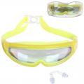 Очки для плавания взрослые ONLITOP с берушами арт. 1521083