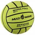 Мяч для водного поло MAD WAVE M0781 01 0 10W