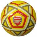 Мяч футбольный СХ D26077 клубный