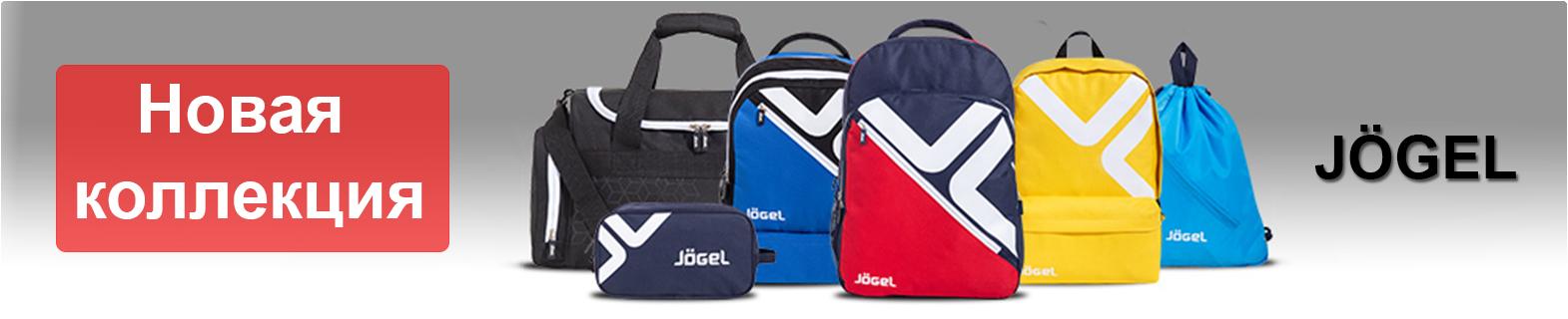bb4d2fc7015d Сумки спортивные, купить спортивную фирменную сумку, сумка reebok ...