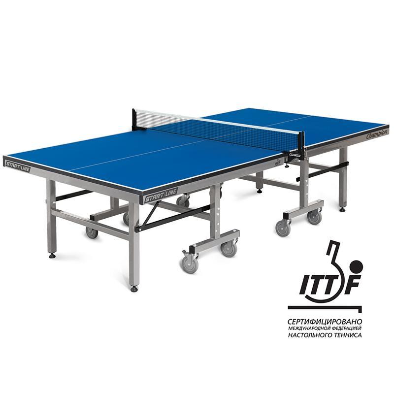 Теннисный стол для помещений START LINE Champion профессиональный турнирный (ITTF)