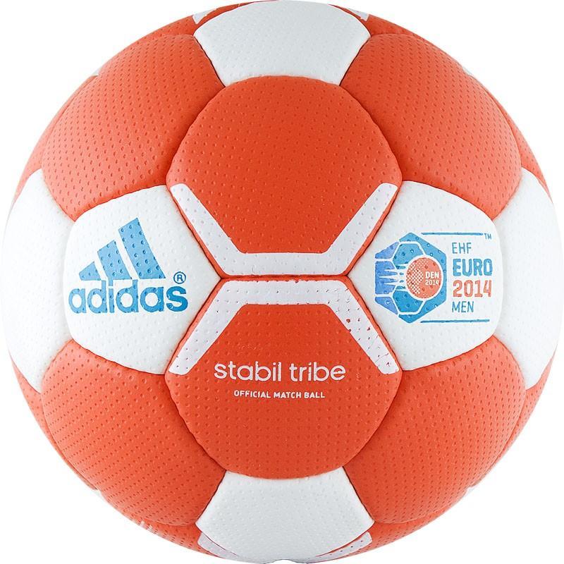 Мяч гандбольный Adidas Stabil Tribe