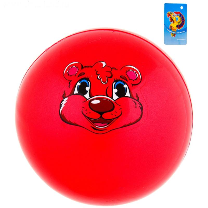 Мяч детский ПВХ разноцветный 9 см