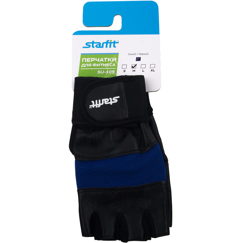 Перчатки атлетические STARFIT SU-109