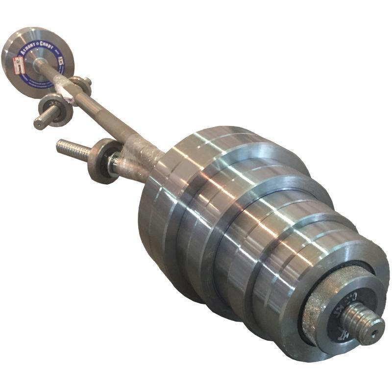Штанга с металлическими дисками АТЛАНТ 70 кг + 2 грифа для гантелей