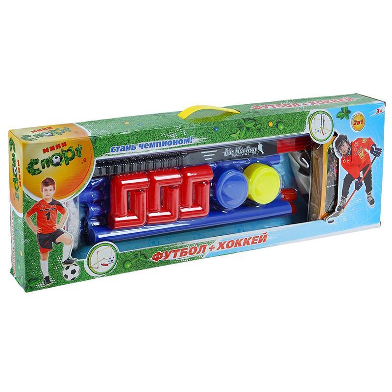 Набор игровой СЛ 2 в 1 Футбол и хоккей (ворота, 2 клюшки, 2 шайбы, мяч, насос для мяча)
