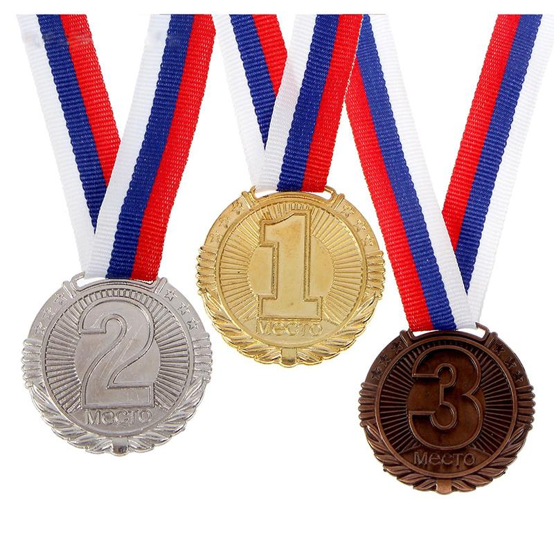 Медаль призовая СЛ 042